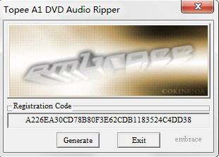 A1 DVD Audio Ripper 1.1.29 注册机