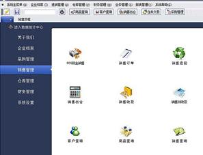 合作机构管理软件