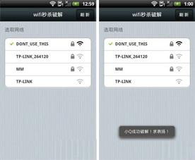 斗魔江湖 V1.1.5 for Android安卓版