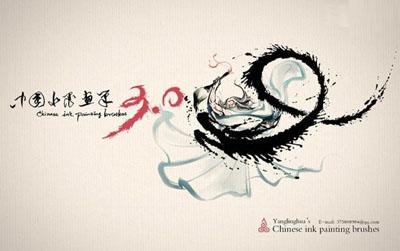 PS中国水墨画笔3.0发布
