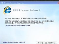 一起来看看IE浏览器:绝密技巧23则