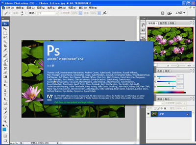 photoshopCS3图片加字问题