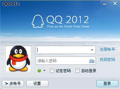qq屏幕截图功能具体使用步骤