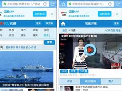 qq浏览器手机版用?小学qq浏览器使用视频僧教程手机图片