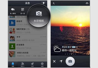 水印相机手机版下载安装到手_水印相机电脑版_橘子相机手机版安卓下载
