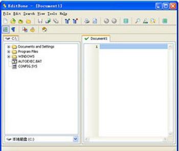 EditBone V9.3.4 多国语言绿色版