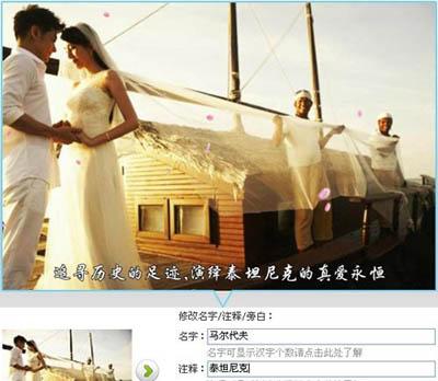 婚礼视频制作小帮手 数码大师为你记录最重要的时刻