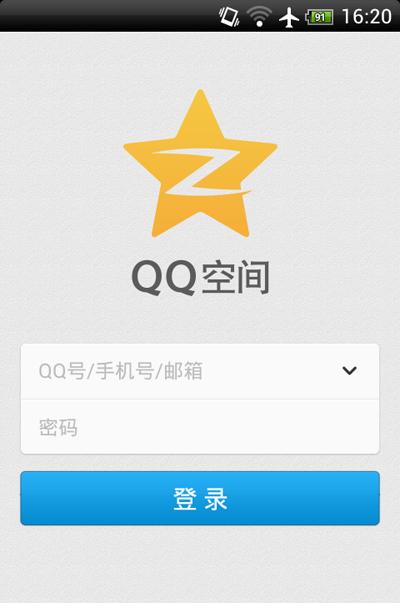 QQ空间登录 QQ空间之界面 QQ空间手机版的界面风格很简洁,主要以皮肤主题辅以背景以及挂件构成。其中,皮肤主题比较少,只有五种常见的肤色。新增的挂件功能很实用,但暂且只有天气、星座以及黄历三种。 相比之下,背景设置就比较丰富了,新版提供了七种动画、30张静态图以及特意为黄钻会员新增的七天换装功能,虽说其中不少的背景只有黄钻才享有的特权,但普通用户还可以通过拍照、手机照片以及空间相册来装饰空间。