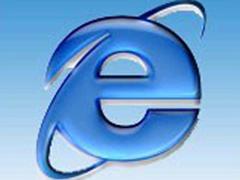 一起来看看IE9中快速打开网站锁定的方法
