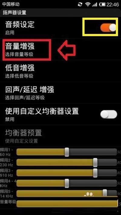 扬声器调节音量控制电路图