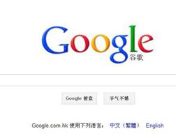 一起来看看谷歌搜索11大私藏妙用