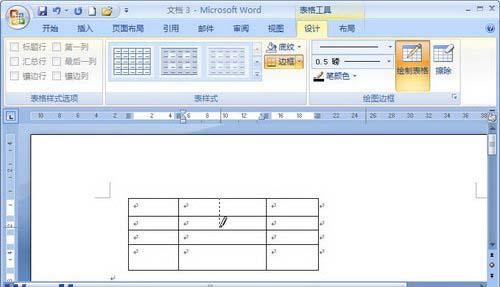 Word2007:进行插入表格绘制通过图片房间装修设计猴子图片