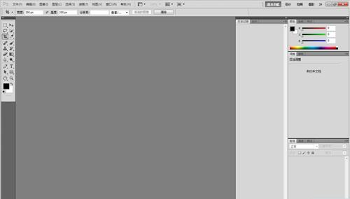 Adobe PhotoShop V7.0 绿色迷你版