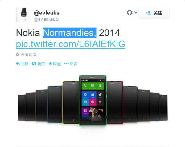诺基亚安卓手机