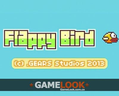 Flappy Bird紧急下架