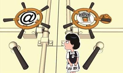 """""""宝宝军团""""大战传统银行"""