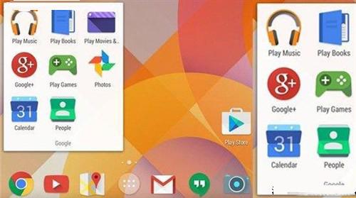 遭曝光的Android 5.0系统截图
