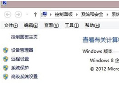 Win8激活工具KMS Activator的使用教程