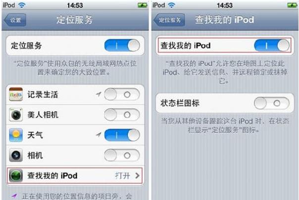 巧用iCloud找回iPhone或远程删除隐私