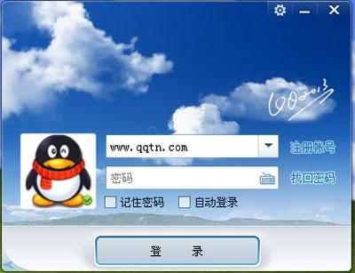 qq好友常隐身 简单方法让他们现原形_腾讯qq_下载之家