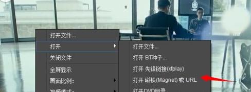 影音先锋下载影片速度慢的解决技巧