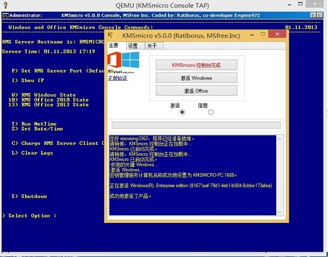 windows7 kms激活key_win10激活工具kms_windows7激活工具 kms