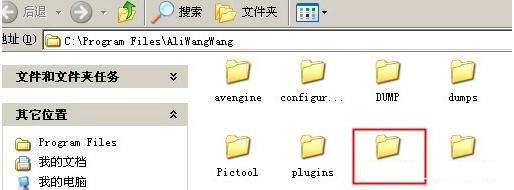 profiles文件夹