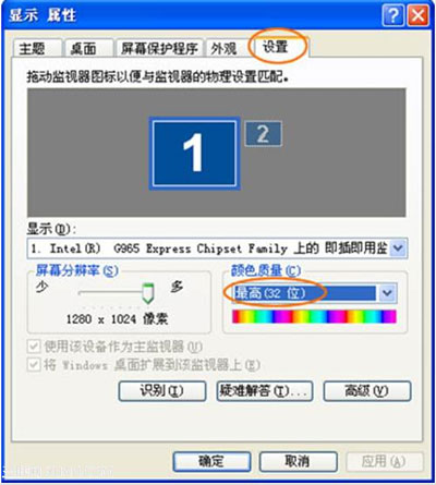 pptv网络电视全屏后黑屏的问题如何解决?