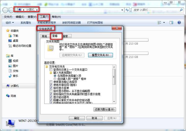 腾讯视频qlv格式巧妙转换mp4视频
