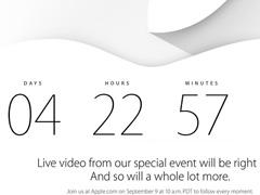苹果启动9月9日发布会倒计时 届时可联网直播