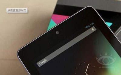 Nexus平板电脑