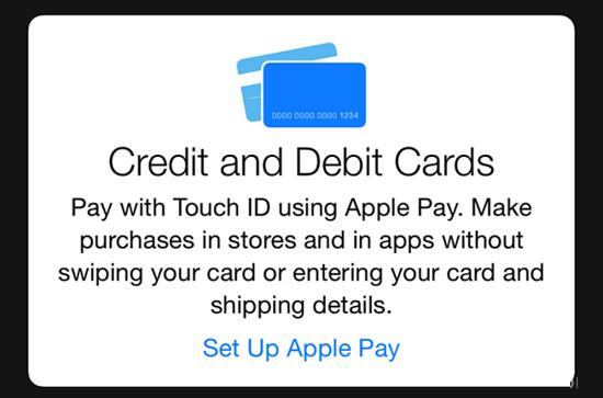 iOS8.1 beta2新发现 支持Apple Pay功能