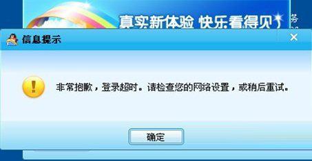 查询qq游戏_解决QQ游戏登陆不上或超时的小妙招_腾讯QQ_下载之家