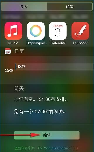 苹果iOS 8.1或有Apple Pay等新功能