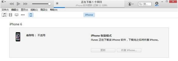 自动恢复iPhone