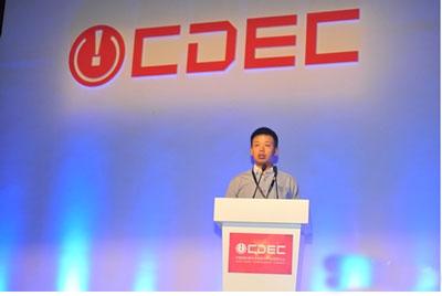 盛大内部调整:盛大游戏CEO张向东离职