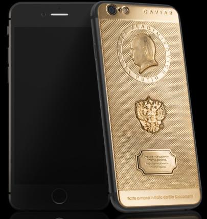 普京版iPhone6