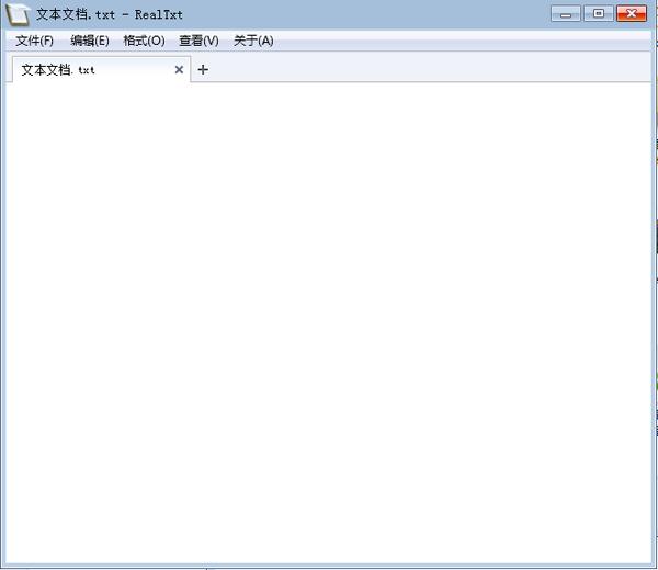 RealTxt(文本编辑器) 3.5.0.1 绿色中文版