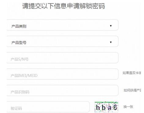 华为荣耀6 plus解锁刷机教程