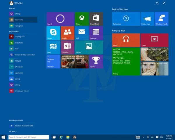 Windows 10 Build 10022