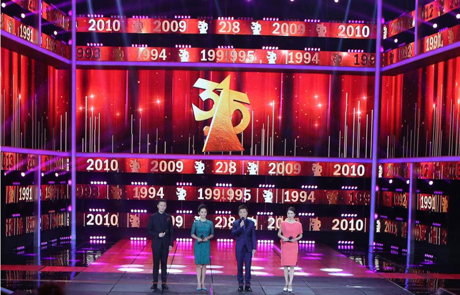 2014央视315晚会_央视315晚会盘点:三大运营商齐中枪
