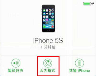 苹果手机怎么定位追踪