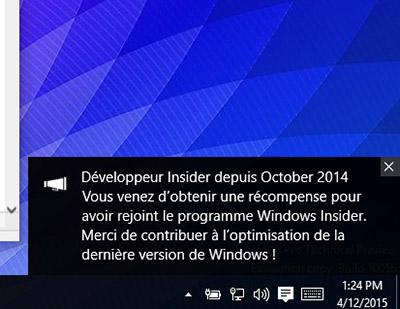 Windows 10 成就机制法文版