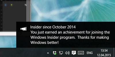 Windows 10成就机制英文版