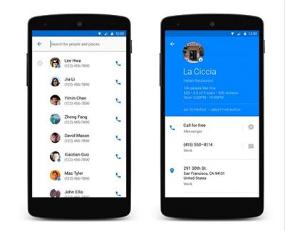 FacebookHello手机通话服务