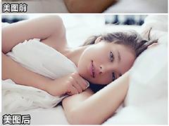 用美图秀秀让睡醒的照片变得诱人的方法