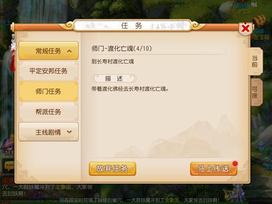 梦幻西游日常活动推荐指数一览