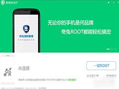 乐视超级手机ROOT刷机教程