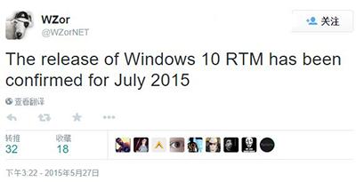 传Win10 RTM正式版7月发布