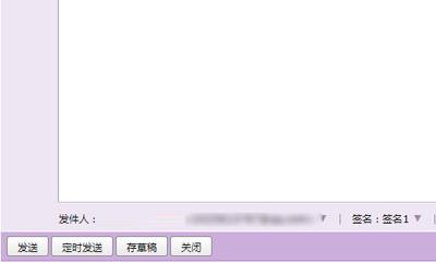 腾讯qq邮箱教程之发匿名邮件